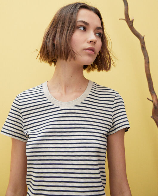 Striped T-shirt BEIGE/NAVY